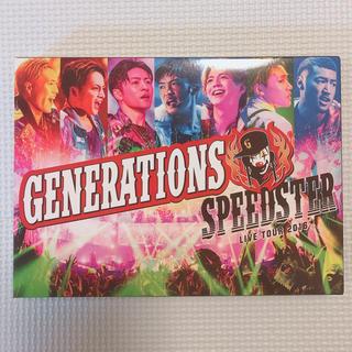 GENERATIONS ライブDVD