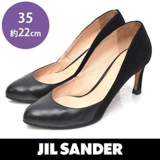Jil Sander - ジルサンダー 異素材 切り替え パンプス 35(約22㎝)