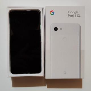 Google Pixel 3 XL SIMフリー ホワイト 純正 ケース (スマートフォン本体)