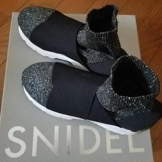 snidel - 新品 未使用 snidel スニーカー ソール ニット ショート ブーツ