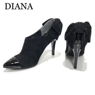 DIANA - ◎新品【DIANA】22.0cm ブーティー スエード エナメル ヒール 黒
