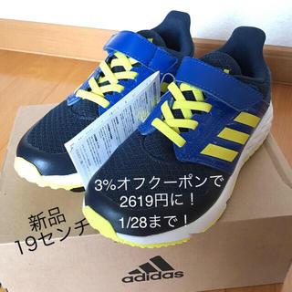 【タグ付き新品未使用】adidas スニーカー 19センチ