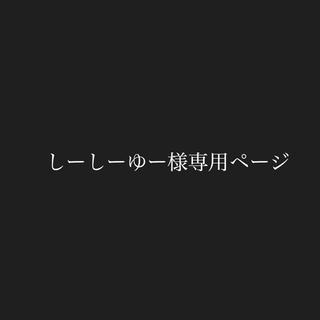 トヨタ - TOYOTA  CH-R ツートン