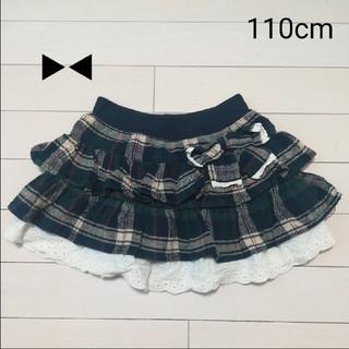 西松屋 - 【K70】チェック柄 フリル スカート*110cm*
