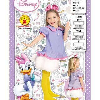 Disney - ディズニー デイジー キッズコスチューム  コスプレ 衣装 inf