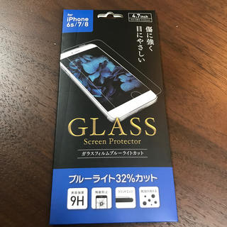 iPhone8/7/6s/6 液晶保護ガラスフィルム(保護フィルム)
