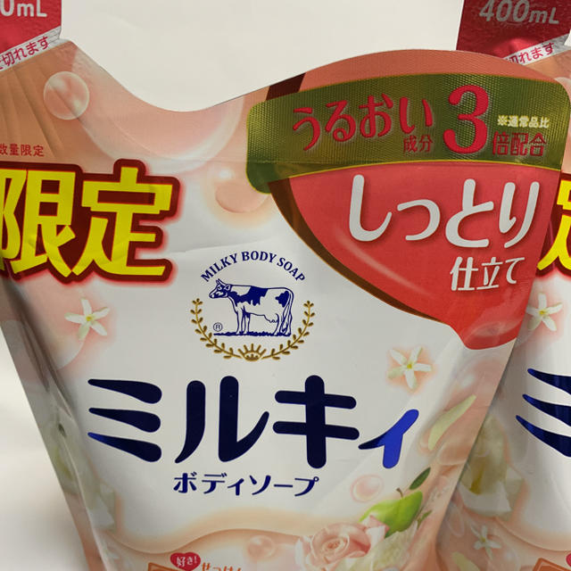 牛乳石鹸(ギュウニュウセッケン)のミルキィ ボディソープ モイスチャーソープの香り うるおい成分3倍配合✖️2個 コスメ/美容のボディケア(ボディソープ/石鹸)の商品写真