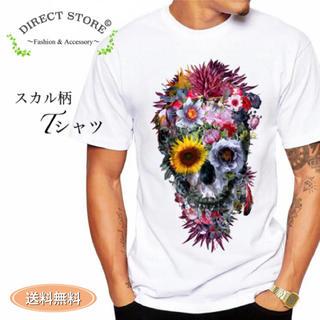 新品 花柄 ドクロTシャツ M L XL メンズ (ロアー エドハーディ系)  (Tシャツ/カットソー(半袖/袖なし))