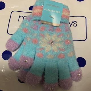 マザウェイズ(motherways)のマザウェイズ  雪の結晶柄 手袋 Lサイズ(10-13才)ライトブルー(手袋)