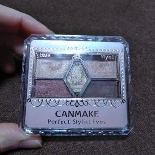 キャンメイク(CANMAKE)のキャンメイク(CANMAKE) パーフェクトスタイリストアイズ 19 アーバンコ(アイシャドウ)