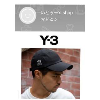 ワイスリー(Y-3)の【専用】新品  国内完全完売商品 Y-3 DAD CAP(BLACK)(キャップ)