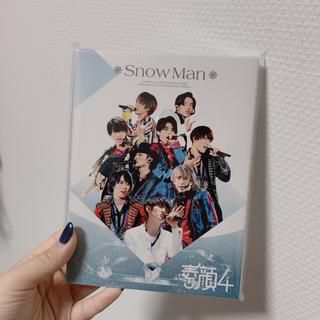 SnowMan 素顔4 DVD