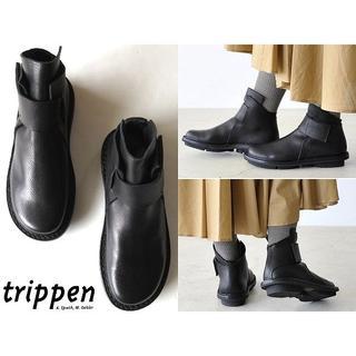trippen - 新品 定価50760円 トリッペン BASE レザーブーツ 35 ドイツ製