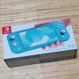 Nintendo Switch - 美品任天堂スイッチライト ターコイズ
