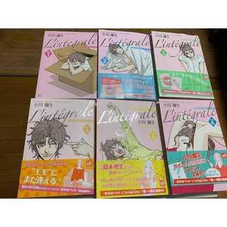 【本日限り!】きみはペット L'integrale コミック 全9巻