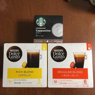 【ゆっき様専用】ドルチェグスト カプセル 3種類  各1箱(コーヒー)