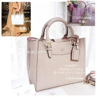 4℃ - 新品 ルリア4℃ ダイヤプレート人気スクエアフォルムのバッグ ベージュ×ピンク