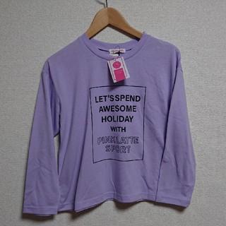 ピンクラテ 福袋 ロングTシャツ パープル 140cm