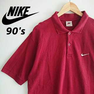 ナイキ(NIKE)の769 NIKE 90年代製 白タグ ワンポイント ロゴ ポロシャツ 90s(ポロシャツ)
