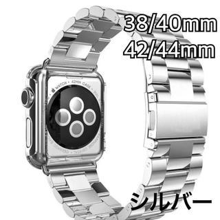 Apple Watch - アップルウォッチ Apple Watch ベルト バンド  ブラック【送料無料】