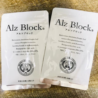 アルツブロック 東京製薬 DHA EPA 健康食品(その他)