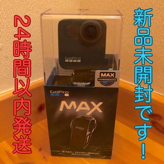 GoPro - 【新品未開封】GoPro MAX CHDHZ-201-FW