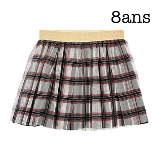 プチバトー(PETIT BATEAU)の新品未使用 プチバトー 8ans 128cm チェックチュールスカート(スカート)