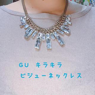 ジーユー(GU)のGU ビジューネックレス(ネックレス)
