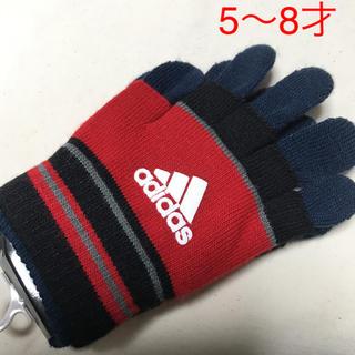 adidas - 5〜8才位☆アディダス 二重 手袋/グローブ