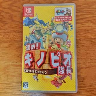 Nintendo Switch - Switch 進め!キノピオ隊長