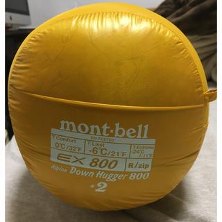 mont bell - モンベル アルパイン ダウンハガー 800FP #2