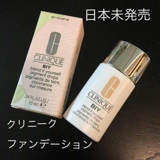 CLINIQUE - クリニーク 日本未発売 BIY ビヨンド イット ユアセルフ 125