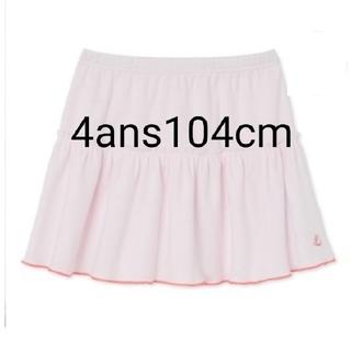 プチバトー(PETIT BATEAU)のPETIT BATEAU 新品 コットン ギャザー スカート(スカート)