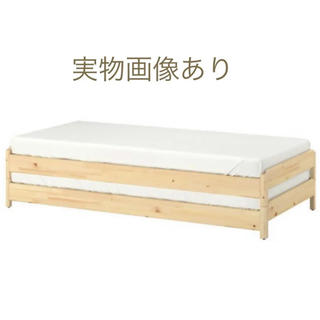 イケア(IKEA)のシングルベッド二台 クイーンベッド シーツ1枚つき(シングルベッド)