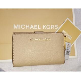 Michael Kors - 大人気‼️マイケル・コース二つ折り財布 ベージュ