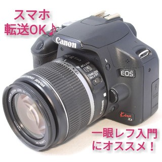 Canon - Wi-Fi仕様◆一眼レフ入門にオススメ◆Canon Kiss X3