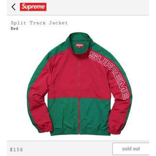 Supreme - supreme jacket