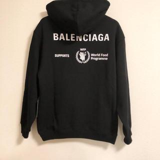 Balenciaga - 新品 100%本物 【XS】balenciaga WFP スウェットパーカー