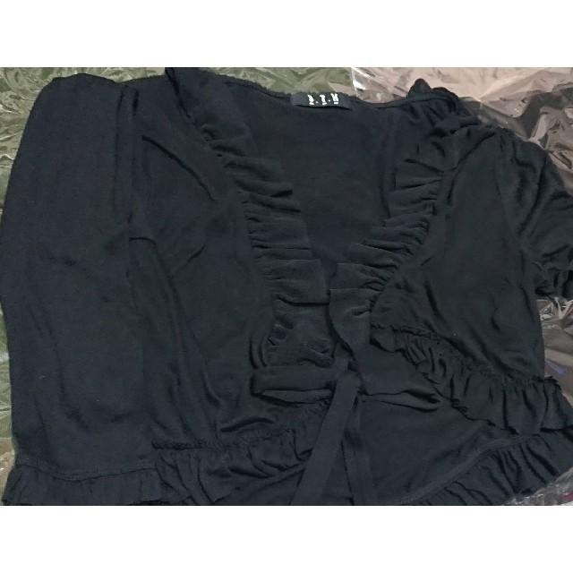 BLACK PEACE NOW(ブラックピースナウ)のBLACK PEACE NOW ボレロ レディースのトップス(ボレロ)の商品写真