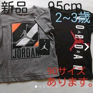 NIKE - ✨新品✨ 人気 ジョーダンベビー NIKEベビー Tシャツ  95cm