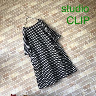 STUDIO CLIP - studio CLIP ギンガムチェックチュニックワンピース