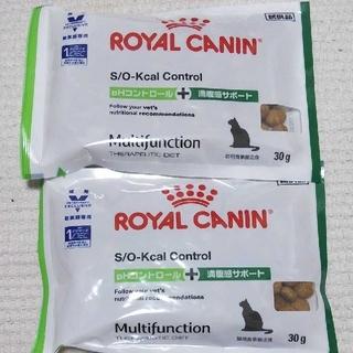 ロイヤルカナン(ROYAL CANIN)のpHコントロール+満腹感サポート(ペットフード)