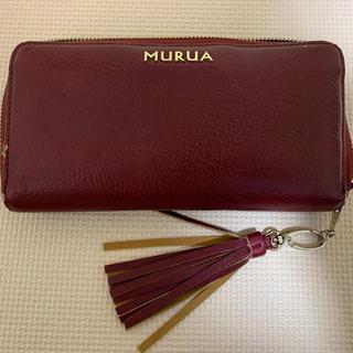 ムルーア(MURUA)のMURUA 長財布 ピンク(財布)