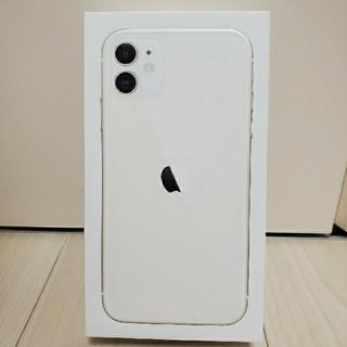 Apple - 【新品未使用】iPhone11 64GB ホワイト SIMフリー