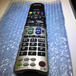 SHARP - 未使用品/シャープ  液晶TV アクオス用  リモコン  GB031WJSA