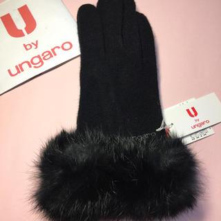 U by ungaro - 【新品】ウンガロ 手袋 ブラック