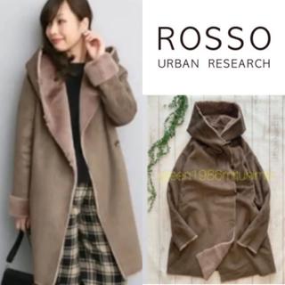 URBAN RESEARCH ROSSO - 【美品】ROSSO★リバーシブルフェイクムートンコート