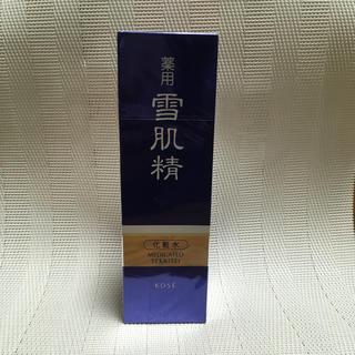 セッキセイ(雪肌精)の雪肌精 化粧水(化粧水/ローション)