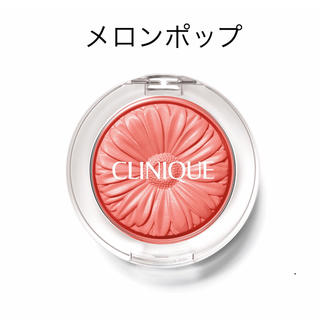 CLINIQUE - [新品] クリニーク チークポップ #8 メロンポップ