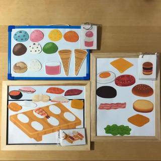 マッチングゲーム  お寿司とアイスクリームとハンバーガーセット  見本各10枚